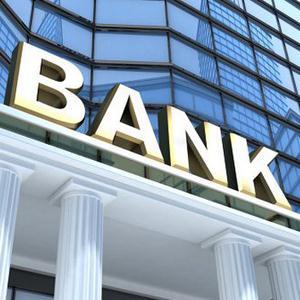 Банки Амзы