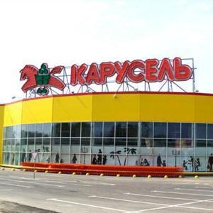 Гипермаркеты Амзы