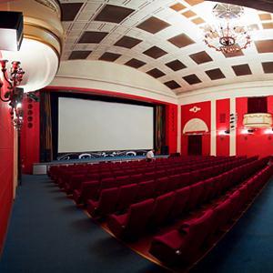 Кинотеатры Амзы