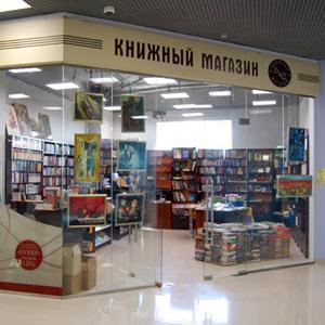 Книжные магазины Амзы