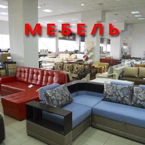 Магазины мебели Амзы