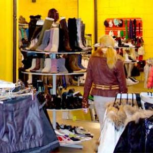 Магазины одежды и обуви Амзы