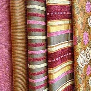 Магазины ткани Амзы