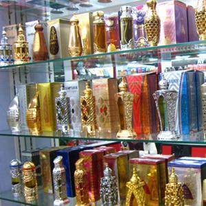 Парфюмерные магазины Амзы