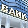 Банки в Амзе