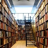 Библиотеки в Амзе