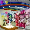 Детские магазины в Амзе