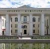 Дворцы и дома культуры в Амзе