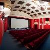 Кинотеатры в Амзе