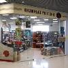 Книжные магазины в Амзе