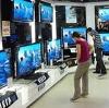 Магазины электроники в Амзе