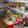Магазины хозтоваров в Амзе