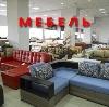 Магазины мебели в Амзе