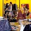 Магазины одежды и обуви в Амзе