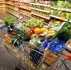 Магазины продуктов в Амзе