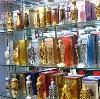 Парфюмерные магазины в Амзе
