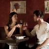 Рестораны, кафе, бары в Амзе