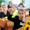 Школы в Амзе