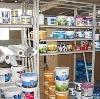 Строительные магазины в Амзе