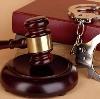 Суды в Амзе