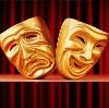 Театры в Амзе