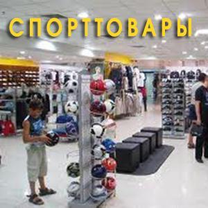 Спортивные магазины Амзы