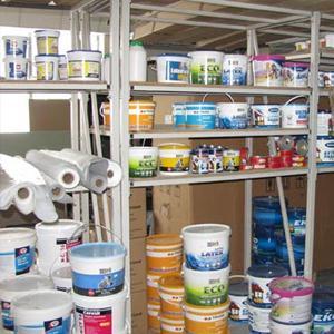 Строительные магазины Амзы