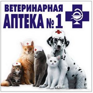 Ветеринарные аптеки Амзы